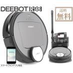 送料無料 ロボット掃除機 DEEBOT エコバックス DR98 ECOVACS ロボット&ハンディ掃除機 ごみ回収機能付 スマホ連動 国内正規品 人気