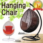 ハンギングチェア ハンモック たまご型 ゆりかご くつろぐ ゆったり パーソナルチェアー 椅子 ソファ スタンド アジアン おすすめ 人気