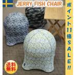 ポイント11倍!! ジェリーフィッシュチェア エクササイズチェアー バランスボール バルーン イス 椅子 いす クラゲ型 モザイク&カモフラージュ バランスチェア