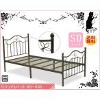 セミダブルベッド フレーム カジュアル ブラック 「KB-038 SD」