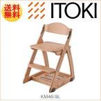 2018年度版 イトーキ 学習チェア デスクチェアー 木製イス 椅子 新型 キャスター付き 高さ調整 ラテナチュラル トワイス KM46-9L 板座