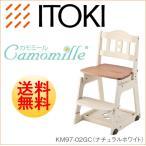 2018年度版 新型 イトーキ 学習チェア 木製チェア 板座 デスクチェア KM97-02GC カモミール シリーズ
