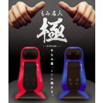 フランスベッド シートマッサージャー マッサージシート マッサージチェア ヒーター付き 持ち運べる マッサージ器 もみ名人 極み