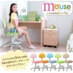 学習チェア 学習椅子 学習イス 回転 マウスII 通気性抜群メッシュ素材 昇降式