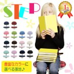 デスクチェア おしゃれ 学習イス 学習回転チェア 学習椅子 布張り 合皮張り STEP ステップ 全14種 脱着式足置きリング ガス昇降式 ファブリック レザー