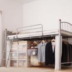 ショッピングロフトベッド ロフトベッド 高さが選べる宮付きパイプロフトベッド trois トロワ ロフトベッド ロフトベット ロータイプ
