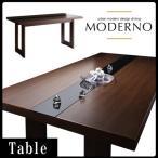 ショッピングダイニングテーブル ダイニングテーブル モデルノ ウッド×ブラックガラスダイニングテーブル W150