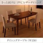 ショッピングダイニングテーブル ダイニングテーブル 引出付き テーブル 幅150 ファシオ ダイニングテーブル 単品  W150