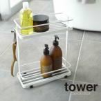 ディスペンサースタンド ワイド おしゃれ お風呂収納 バス収納 サニタリーラック タワー