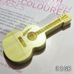 USBメモリ 32GB ギター 竹製 楽器 フラ