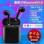 �磻��쥹����ۥ�Bluetooth ����ۥ���ե����å����ⲻ�����֥롼�ȥ����� ����ۥ�iphone Android �б�