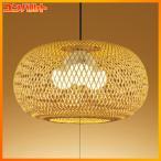 【OP052066LD1】オーデリック 和風照明 白熱灯100W相当 LED電球ボール球形