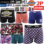 е▄епе╡б╝е╤еєе─ OUTDOOR BENETTON Lee HANGTEN TULTEX GRAFICO евеже╚е╔ев б┌┴кд┘дые╓ещеєе╔2╦ч┴╚1000▒▀б█