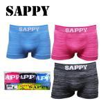 SAPPY 成型3P ボクサーパンツ メンズ サピー 3枚組 セット