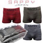 SAPPY 成型3PボクサーF メンズ ボクサーパンツ サピー 3枚組 セット