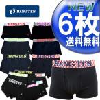 ボクサーパンツ HANG TEN 6枚組ブラック ハンテン ブラックシリーズ ボクサーパンツ6枚組福袋アソート