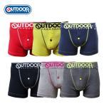 生産終了在庫限り【3枚組】OUTDOOR綿100%サーマルボクサーパンツ ボクサーパンツ アウトドア メンズ