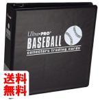 ウルトラプロ ベースボール 3リング コレクターズアルバム ブラック