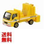 トミカ  36 NEXCO 自走式標識車 (箱)