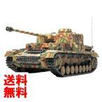 1/16 ラジオコントロールタンクシリーズ No.25 ドイツ IV号戦車J型 フルオペレーションセット (4チャンネルプロポ、バッテリー、