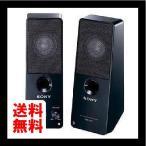 SONY アクティブスピーカーシステム Z50 ブラック SRS-Z50/B