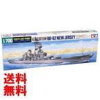 1/700 ウォーターラインシリーズ No.614 1/700 アメリカ海軍 戦艦 ニュージャージー 31614