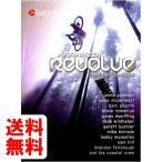 【マウンテンバイク DVD】 KRANKED 8 REVOLVE the ride the rider (クランクト゛・エイト リホ゛ルフ゛ サ゛・ライト゛、サ゛・