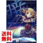 リセ Lycee 構築済デッキセット 2010 暁(あかつき) パック
