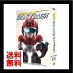EMOTION the Best 疾風!アイアンリーガー DVD-BOX1