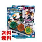 ショッピング仮面ライダーオーズ 仮面ライダーOOO(オーズ) オーメダルセット01