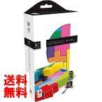 Gigamic ギガミック KATAMINO Pocket カタミノ・ ポケット (正規輸入品)