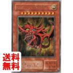 遊戯王カード 【 オシリスの天空竜 [シークレット] 】 G4-01-SI