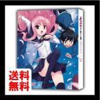 ゼロの使い魔〜双月の騎士〜Blu-ray BOX