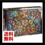 1000ピース ジグソーパズル ディズニー ステンドアート オールスター ステンドグラス(51.2x73.7cm)