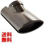 SilkBlaze(シルクブレイズ) マフラーカッター/オーバルブラック 200ハイエース SB-CUT-026