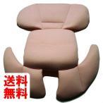 タカタ インナークッション(takata04-beans ピンク用) AFNST-001