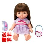 Yahoo!コンプリートメルちゃん お人形セット メルちゃんのサラサラロングのおともだち
