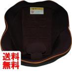 タカタ シートクッション(takata04-beans パープルブラウン用) AFSTC-002