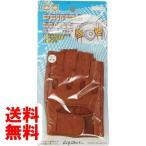FUJIEISANGYO [ 藤栄産業 ] ドライバーグローブ [ 牛革 ] 半指 [ メンズ用フリーサイズ ] ブラウン [ 品番 ] DGKH-BR