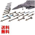 技MIX 技AC911 米軍 ウエポンセット1