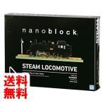 ナノブロック 蒸気機関車