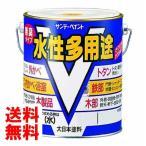 サンデーペイント 水性多用途 チヨコレート 0.7L