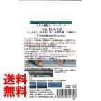 Nゲージ 10479 TOMIX さよなら「日本海」用カーテン 全閉仕様