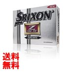 【US仕様】スリクソン Z-STAR XV ゴルフボール (12個入) 2013年モデル PURE WHITE