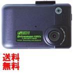 ショッピングドライブレコーダー ドライブマン(Driveman) ドライブレコーダー セキュリティタイプ 1080S