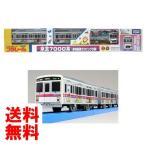 ▽プラレール限定車両京王7000系 (動物園線ラッピング仕様)タカラトミーTOMY130327