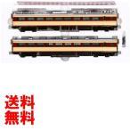 TOMIX HOゲージ HO-097 485 (489 系特急電車 (AU13搭載車 増結セットT