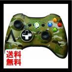 Xbox 360 ワイヤレス コントローラー SE (カモフラージュ)
