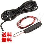 ショッピングドライブレコーダー COWON ドライブレコーダーAW1-POWER CABLEAW1-POWER CABLE