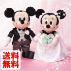 Yahoo!コンプリートブライダル ぬいぐるみS ミッキーマウス&ミニーマウス 洋装